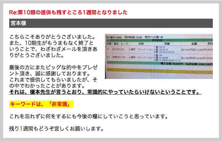 スクリーンショット 2014-11-18 16.40.50