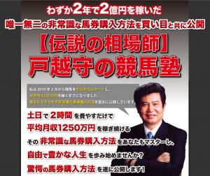 スクリーンショット 2014-11-18 16.58.42