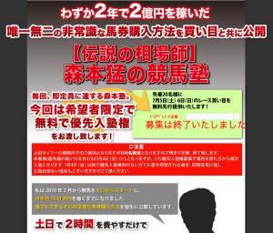 スクリーンショット 2014-11-18 16.58.57