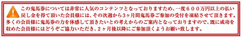 スクリーンショット 2014-11-20 13.49.01