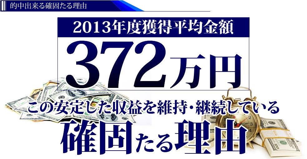 スクリーンショット 2014-12-02 17.35.31