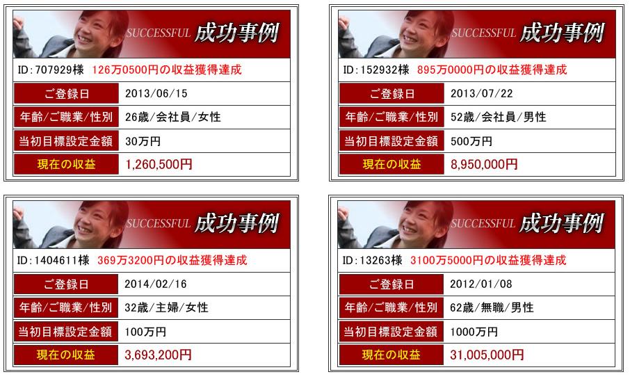 スクリーンショット 2014-12-02 17.44.32