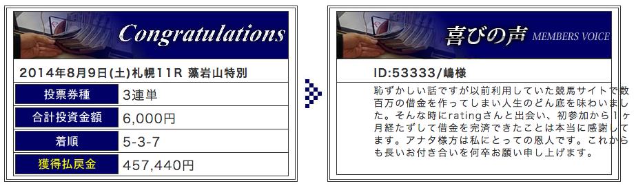 スクリーンショット 2014-12-02 17.56.01
