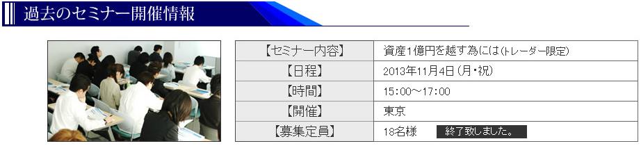 スクリーンショット 2014-12-02 17.58.37
