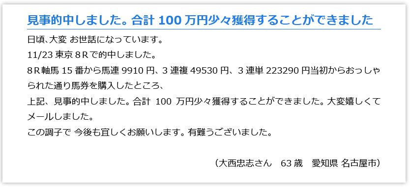 スクリーンショット 2014-12-08 14.51.24