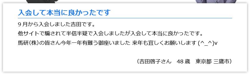 スクリーンショット 2014-12-08 14.51.11