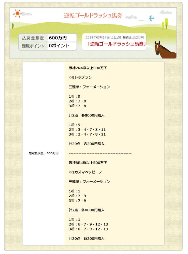 kinabaken-0001