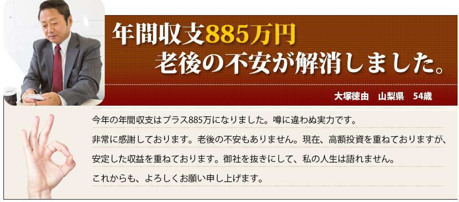 スクリーンショット 2015-03-25 15.14.59
