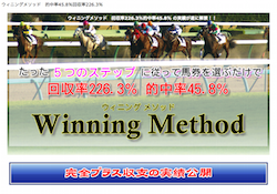 winningmethod