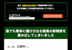 nenshu2000manennokeibawojitsugenshimasu