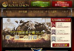 route_union