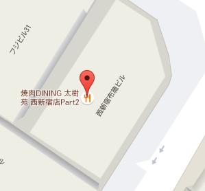 エイコウ-EIKOU_住所