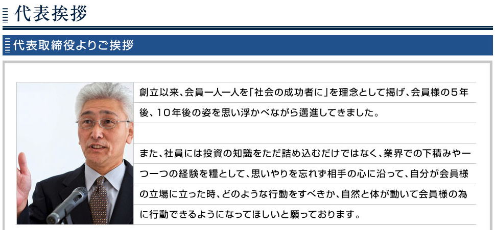 ダイレクトDIRECT_遠山健二