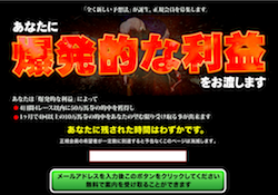 mattakuatarashiiyosouhougatanjoushimasita