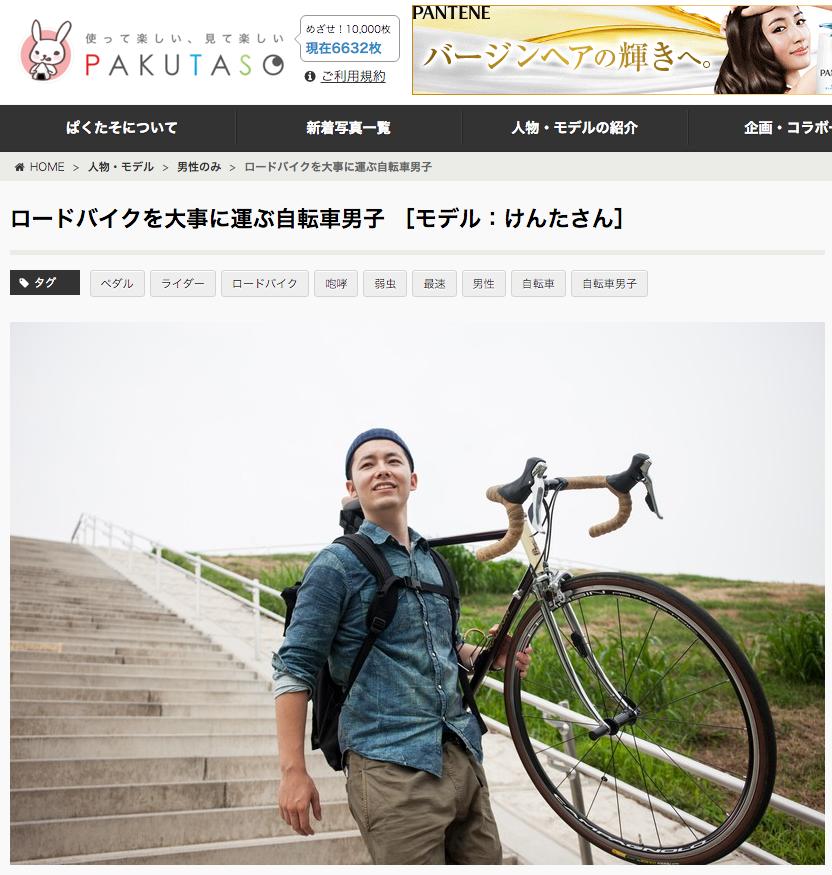 競馬マーケット_お喜びのご連絡人物画像03