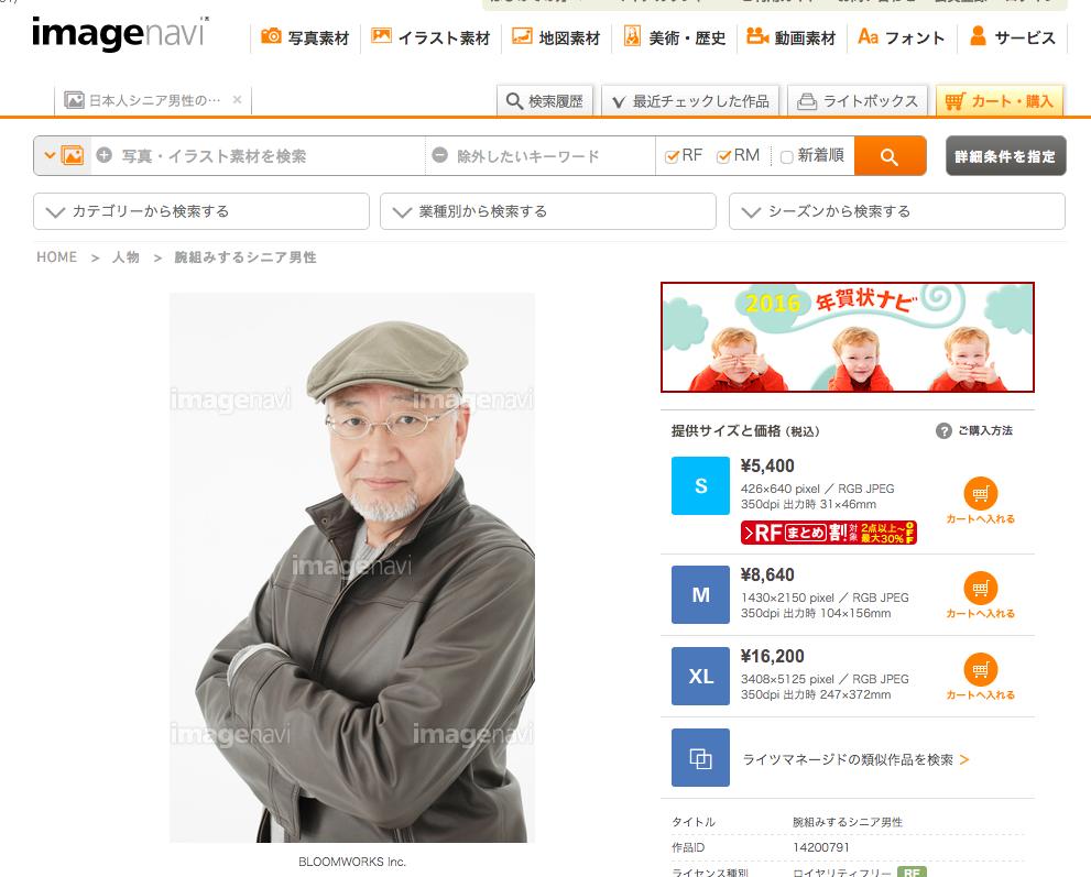 池江道場_YT_素材画像