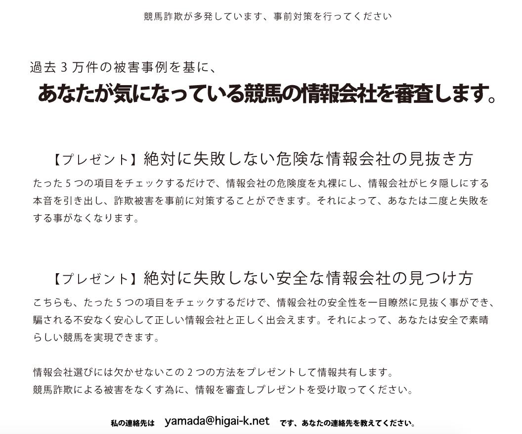 詐欺師ナツとケイタの動画に瀧川寿希也が出てるん …