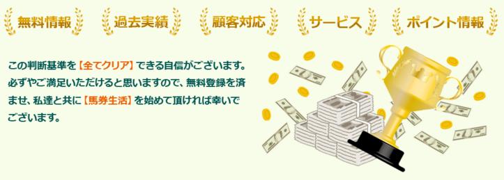 ホースアカデミーHORSE ACADEMY_札束画像07