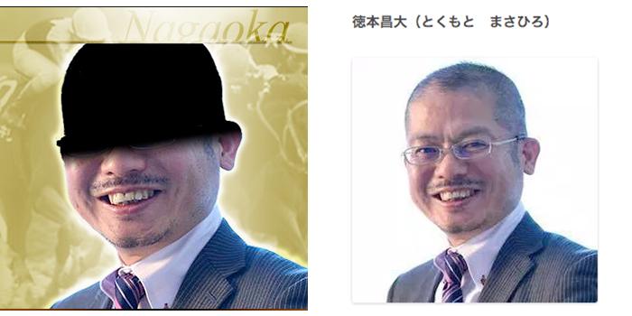 競馬セカンド_長岡重男