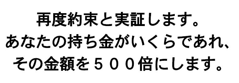ニューライフNEWLIFE_疑問点01