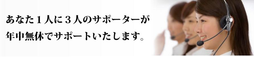 ニューライフNEWLIFE_疑問点02