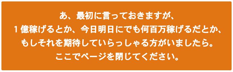 ニューライフNEWLIFE_疑問点03