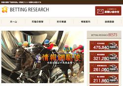 bettingresearch