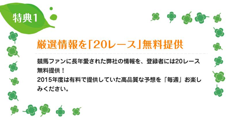 金の鞍_ドメイン取得日と矛盾する記述③