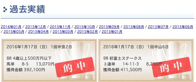 トレードtrade_ドメイン取得日②