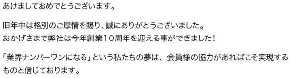 トレードtrade_ドメイン取得日③