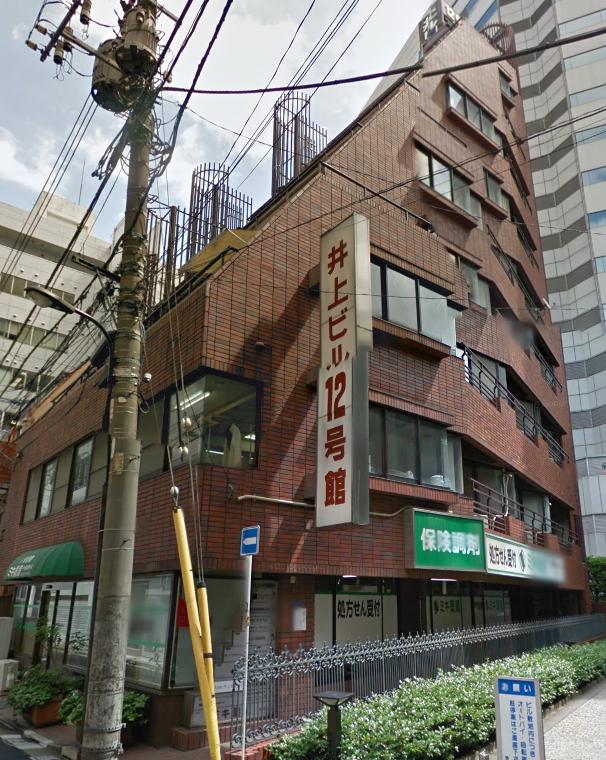 株式会社メジロ_住所の建物