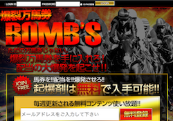 bakuretsumanbakenbombs