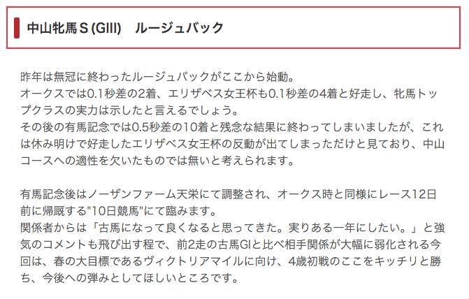 fullgateフルゲート_無料情報について