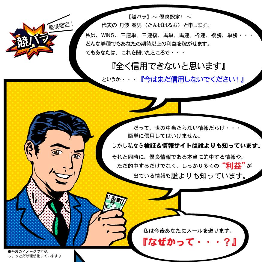 keibara競バラ_素材画像01