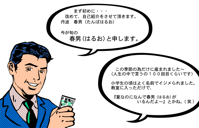 keibara競バラ_名前公開について