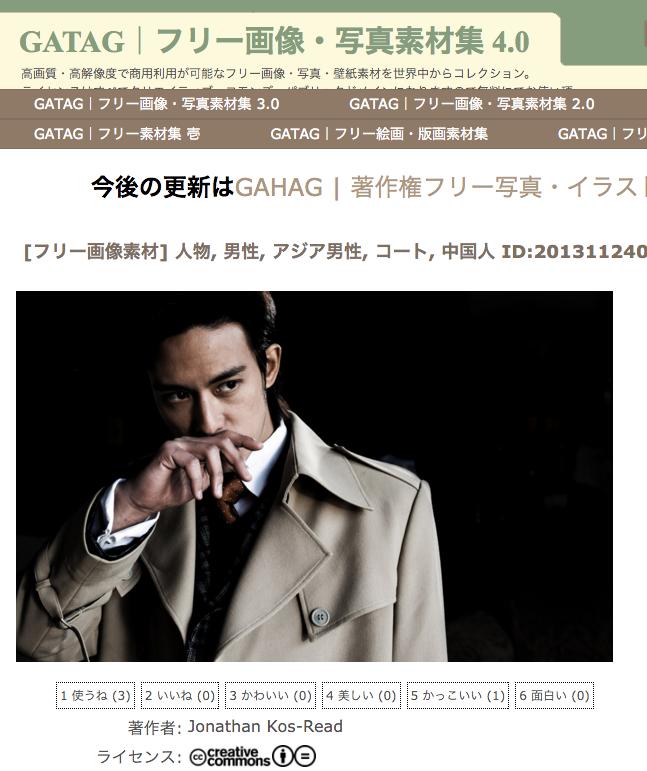 moukeuma_サイトのロゴになっている人物画像