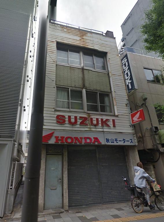 即金1億円-WIN5識別理論_特定商取引法に基づく表記の住所