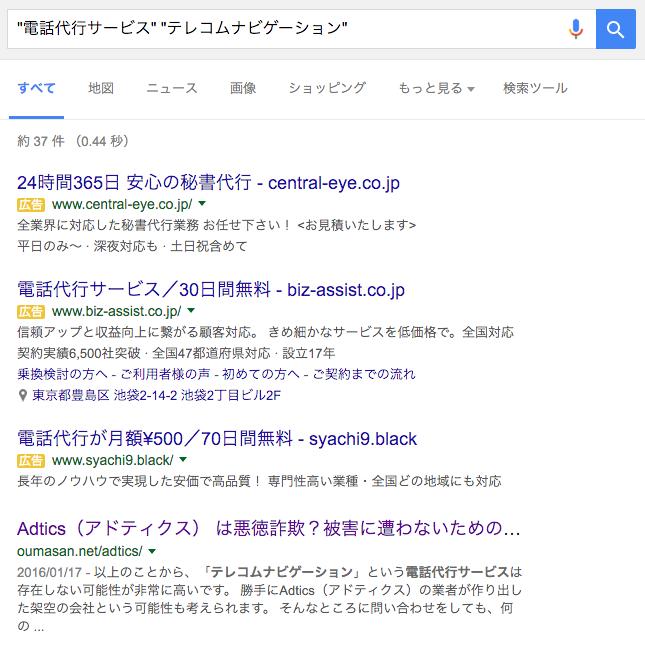 即金1億円-WIN5識別理論_電話代行サービステレコムナビゲーションの検索結果