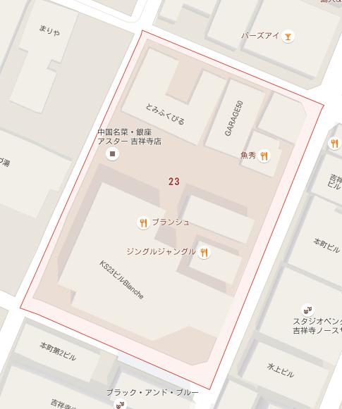 ワイドで稼ぐ_住所をGoogleマップで調べてみた