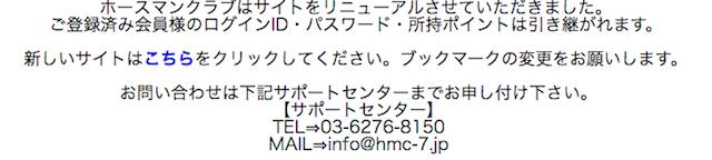 ターフオンライン0004