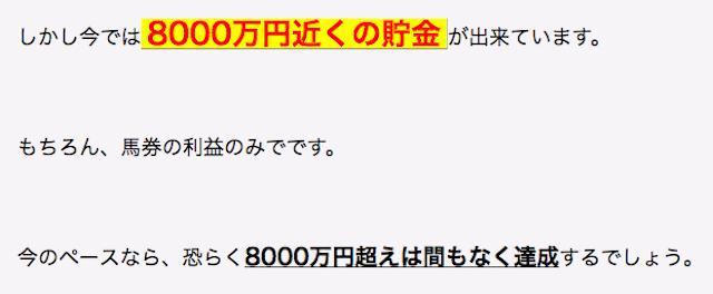 伊藤ファイル0001
