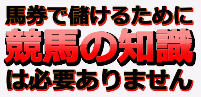 伊藤ファイル0002
