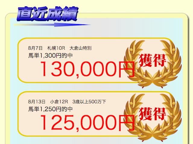 伊藤ファイル0003
