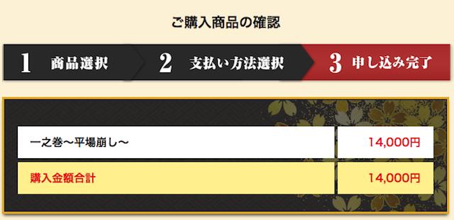 花咲か競馬0006