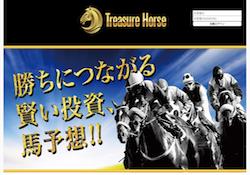TreasureHorse0000