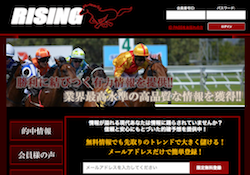rising01