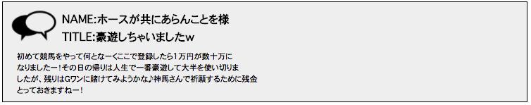 エレメント_会員の声02