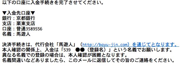 スクリーンショット 2017-01-20 18.35.51
