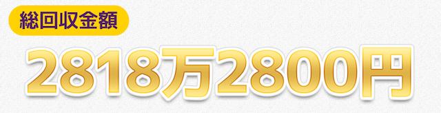 スクリーンショット 2017-01-23 18.48.06