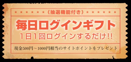 スクリーンショット 2017-02-24 11.01.32